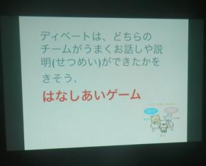 スクリーンショット(2013-10-22 23.23.01)