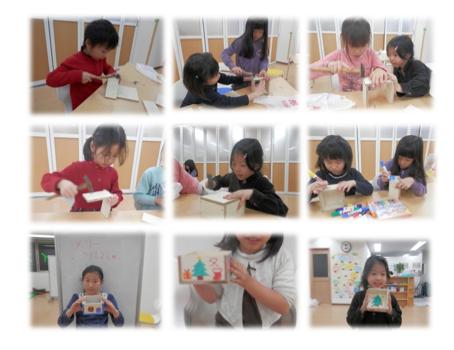 スクリーンショット(2013-12-26 20.25.23)