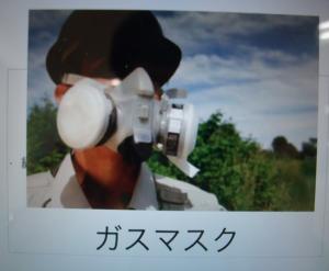スクリーンショット(2014-05-24 10.00.25)