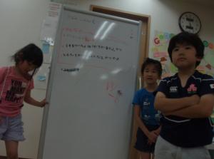 スクリーンショット 2014-06-01 8.20.46