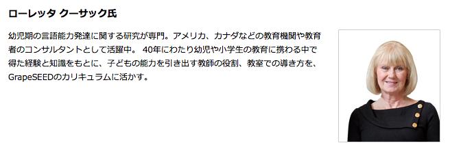 スクリーンショット 2014-12-13 10.43.45