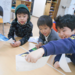 Japan Study